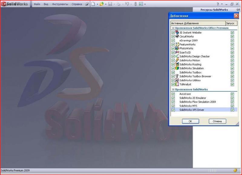 SolidWorks2009_SP0 0 - Софт - КаТэ Форум