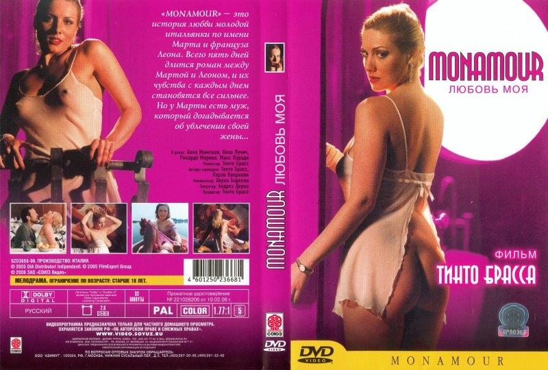 бесплатное эротические фильмы и фото