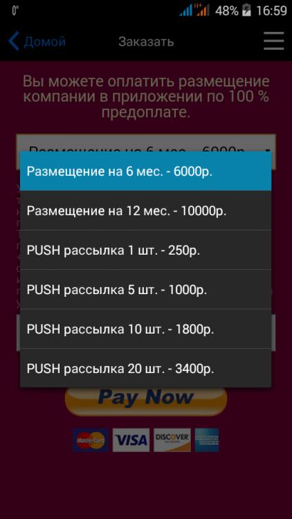 Screenshot_2017-02-23-16-59-58.png