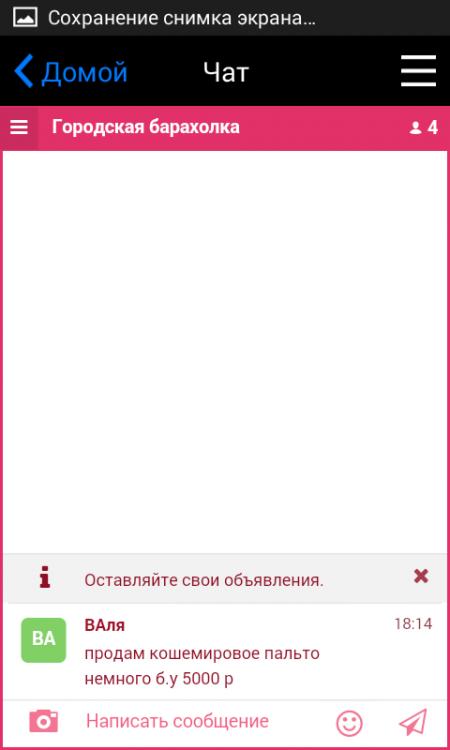 Screenshot_2017-03-02-18-15-22[1].png