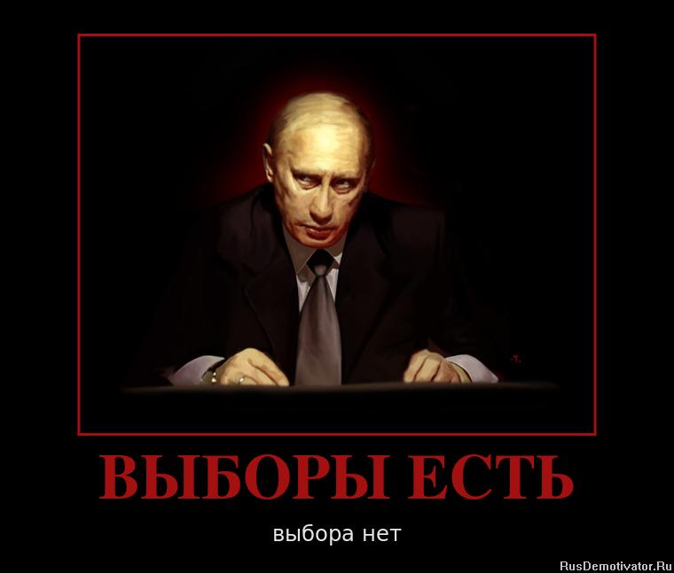 1322848100_641052_vyiboryi-est.png