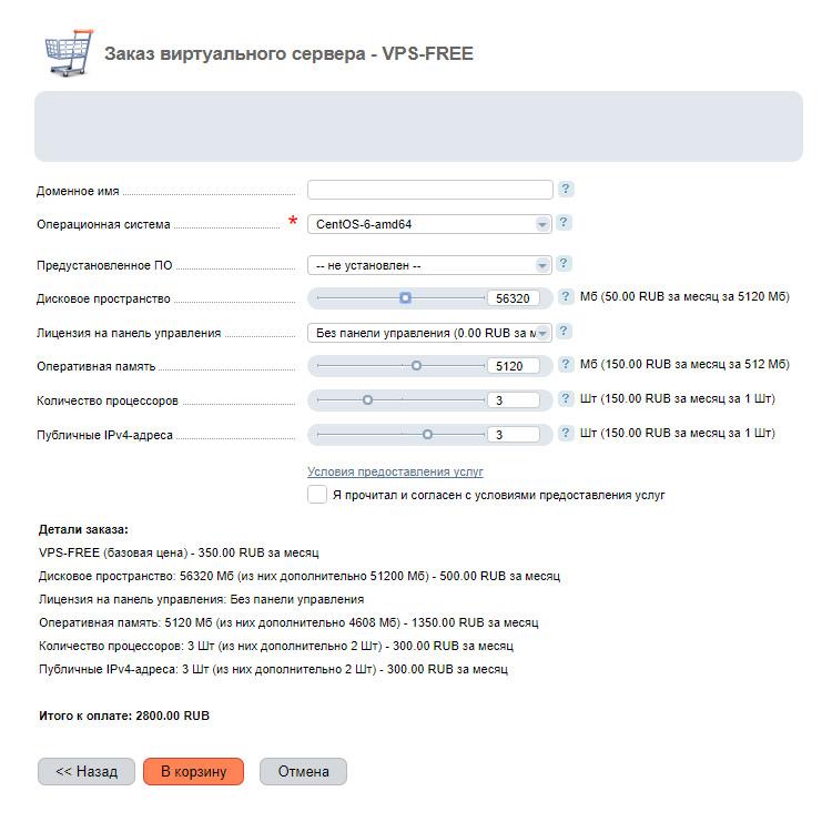 syncweb.jpg