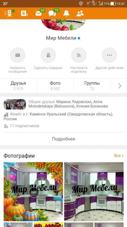 Screenshot_20180523-153221.jpg