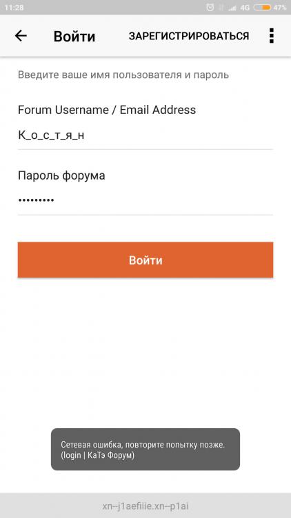 Screenshot_2018-09-23-11-28-16-846_com.quoord.tapatalkHD.png