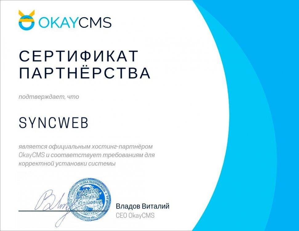 5bd08d411b346_---Syncweb.jpg.a15b027ee810abcf6d10daa95642ae6c.jpg