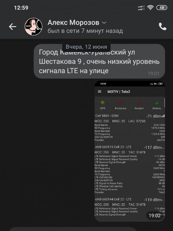 IMG_20190613_130352.jpg